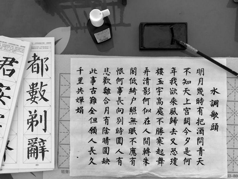 Курс китайского языка в Москве